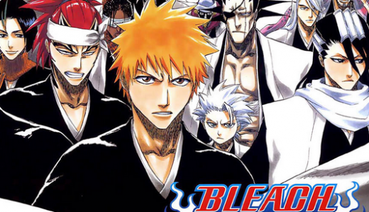 BLEACH(ブリーチ)が無料で見放題な動画配信サービスは??